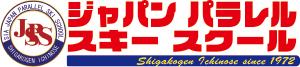 Japan Parallel Ski School